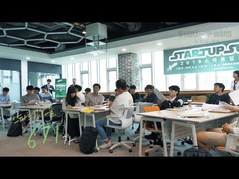 쎄이쎄이_충북 스타트업스쿨 6기(1화승리하려면 완벽한 준비를)