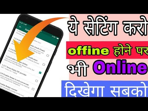 WhatsApp Secret Setting || Enable Always Online || Lock Chat || Anti-Delete Messages