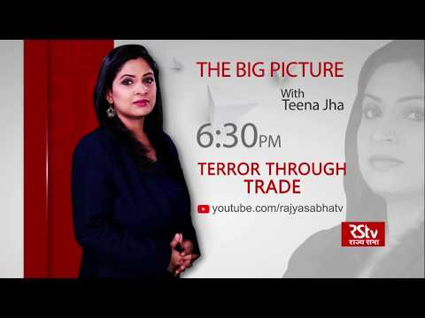Teaser- The Big Picture: Terror Through Trade  | 6:30 pm