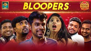 BLOOPERS | Digital Diwali 2020 | Blacksheep