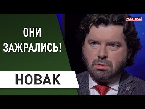 Зеленский забирает последнее: