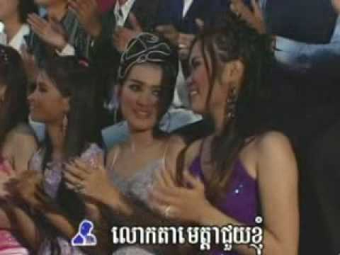 Khmer Karaoke (Reymeas70T03)+MP3