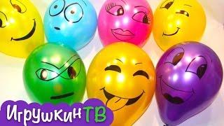 Большие сюрпризы смайлики из шариков
