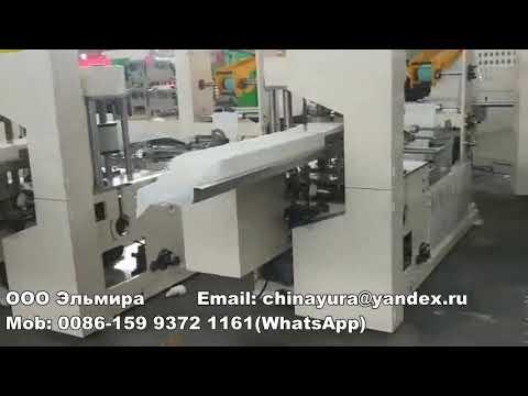 Высокоскоростной станок для производства салфеток