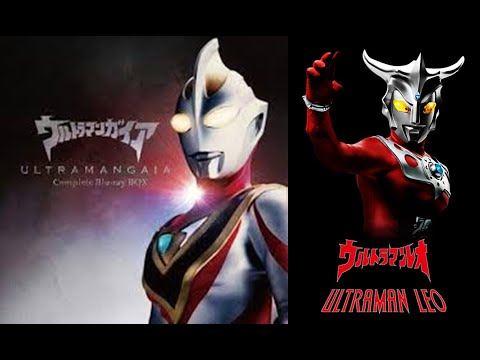 Ultraman Fighting Evolution 3 Ultraman Gaia Vs Ultraman Leo ไลฟ