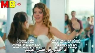 Kaçak Gelinler Jenerik HD | تتر مسلسل عروسات هاربات مترجمة
