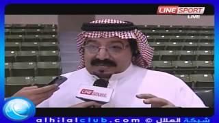 الهدف   تصريح الأمير بندر بن محمد و الأمير عبدالرحمن بن مساعد بعد اجتماع أعضاء شرف الهلال