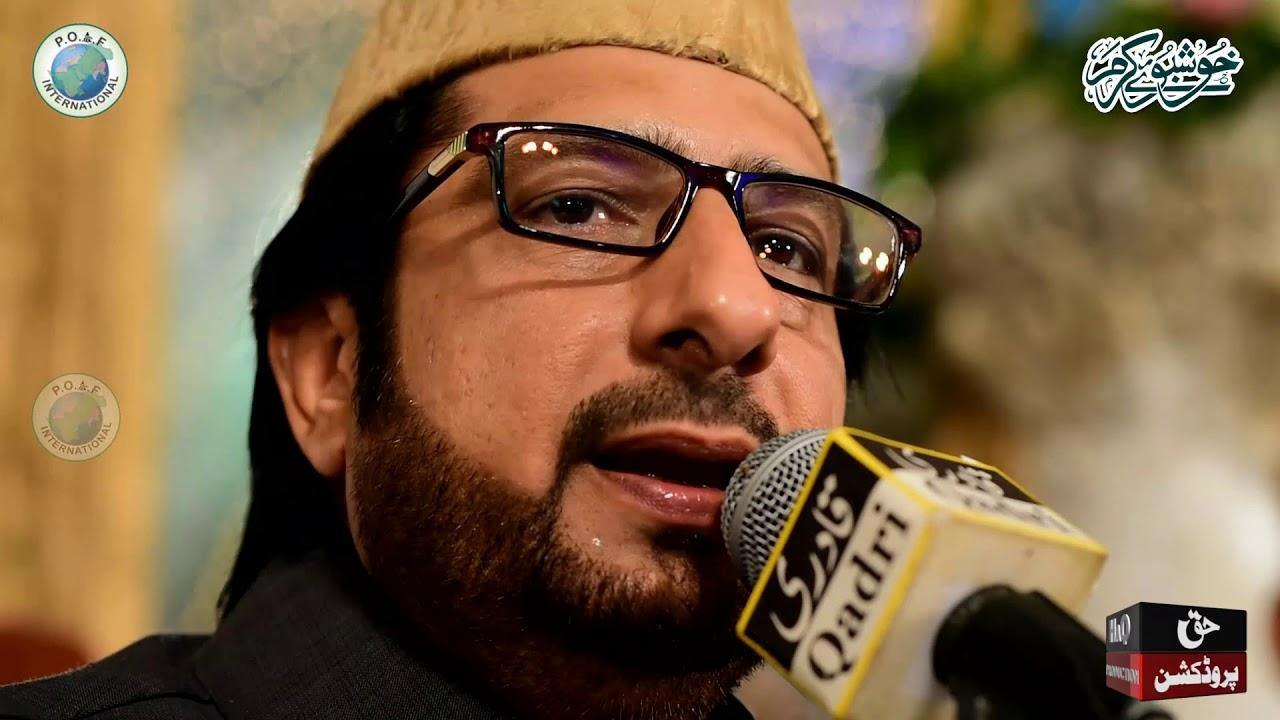 Download New Manqabat - Haq Farid Ya Farid - Sahibzada Tasleem Ahmed Sabri