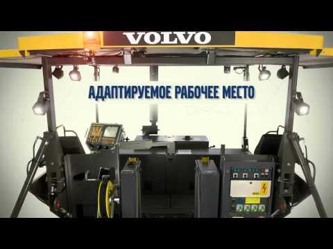 Новые асфальтоукладчики Volvo P7820C-P8820C