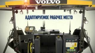 Новые асфальтоукладчики Volvo P7820C-P8820C(, 2014-02-13T09:01:51.000Z)