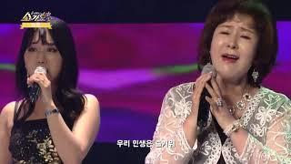 [싱어넷] 윤경화의 쇼가요중심(63회)_Full Version