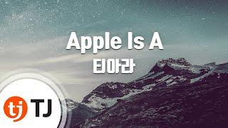 Gambar cover Apple Is A_T-ara 티아라_TJ노래방 (Karaoke/lyrics/romanization/KOREAN)