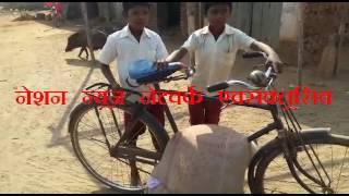 जरमुंडी:विद्यालय में पढ़ने वाले बच्चे