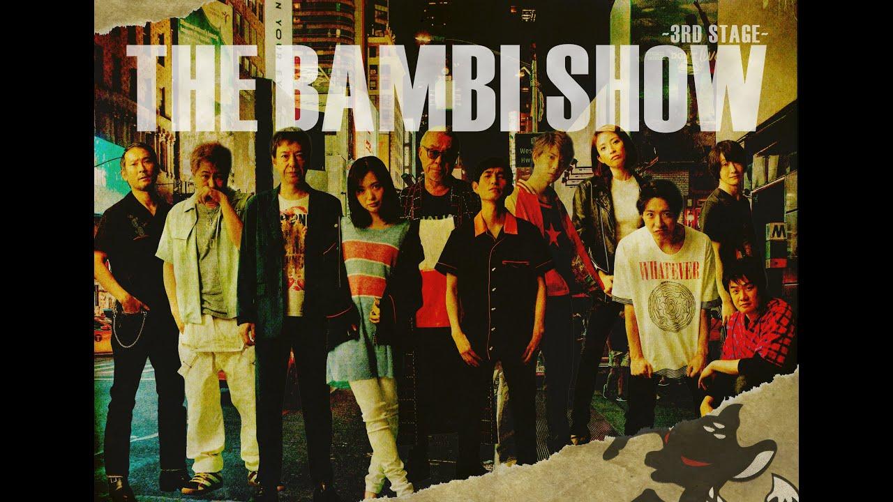 「ボイスアクターズ」(THE BAMBI SHOW 3rd STAGE)