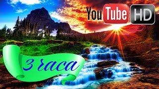 HD 💕 Инстументальная Музыка 💕 Расслабляющая Музыка 💕 174 Гц Дух  417 Гц  Перемены  741 Гц Чистка