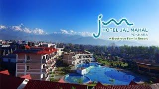 Hotel Jal Mahal Pokhara