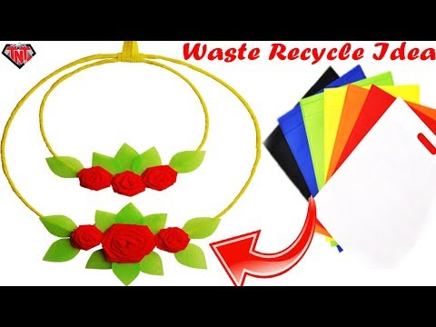 How To Make Roses Wall Hanging Using Shopping Bag || DIY Carry Bag Recycled Wall Decor