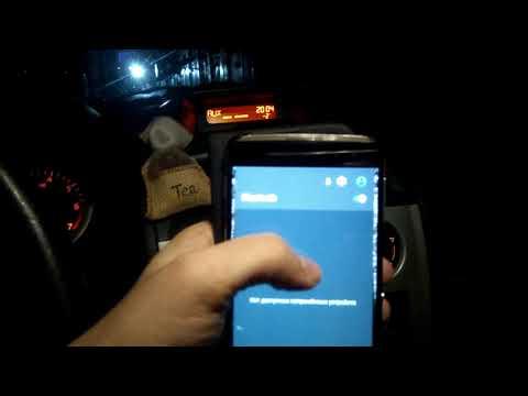 Bluetooth в штатную магнитолу Renault Megane 2