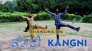 Bhangra on Kangani   Rajvir Jawanda   Bhangra By Simran   Reet Dance Academy   Latest Punjabi Songs