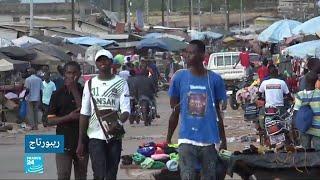 كيف يتعايش سكان ساحل العاج بعد سنوات الأزمة؟