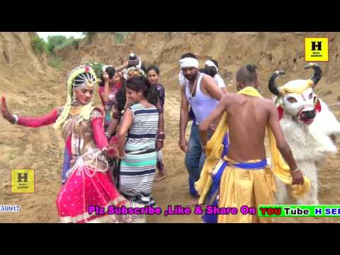 """भोला नाचे डी जे पे Super Hit Song 2017 New Please Subscribe """"H"""" Series"""