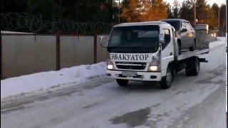 Эвакуатор Mitsubishi Canter (Мицубиси Кантер) 3(, 2016-02-15T10:17:13.000Z)