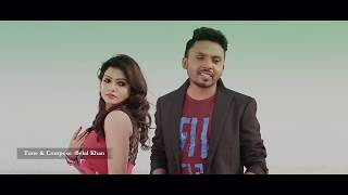 Shudhu Tor Jonno | Belal Khan | Upoma | New Music Video 2018