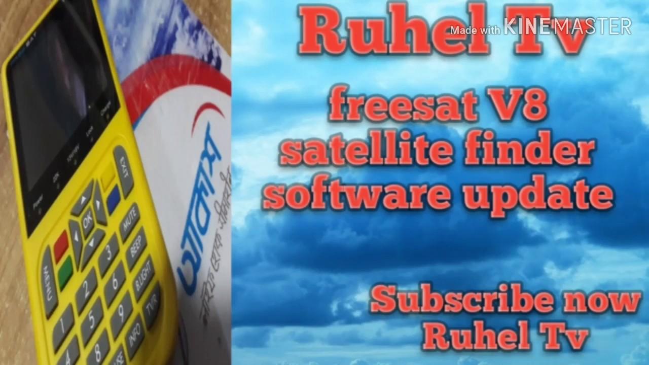 Download How To Software Upgrade In Freesat V8 Satfinder