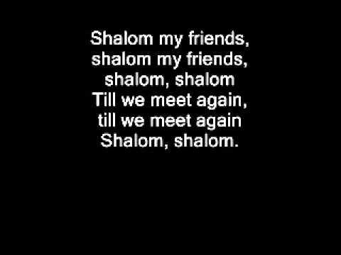 Shalom chaverim 0001