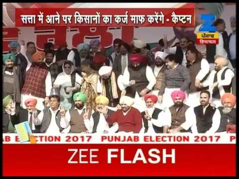 Punjab Congress' manifesto promises to free the debt of farmers and legal solution to SYL issue