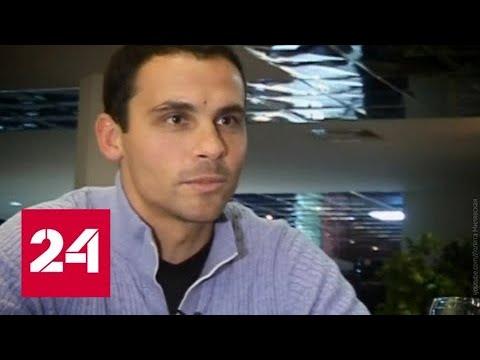 """""""Лицо в мясо"""": что случилось с бывшим мужем Лолиты - Россия 24"""