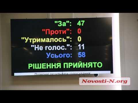 Новости-N: Анна Замазеева стала главой Николаевского областного совета