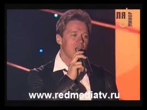 Сергей Любавин - Юбилейный концерт в Республике Беларусь / часть 1