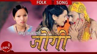 New Lok Dohori 2074/2018 | Jogi - Bishnu Majhi & Bishal Sony Ft. Sarika KC & Bipesh Ghimire
