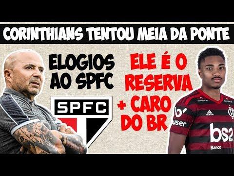 SAMPAOLI DE OLHO NO SÃO PAULO I TIMÃO TENTOU MEIA DA PONTE I VITINHO VIRA
