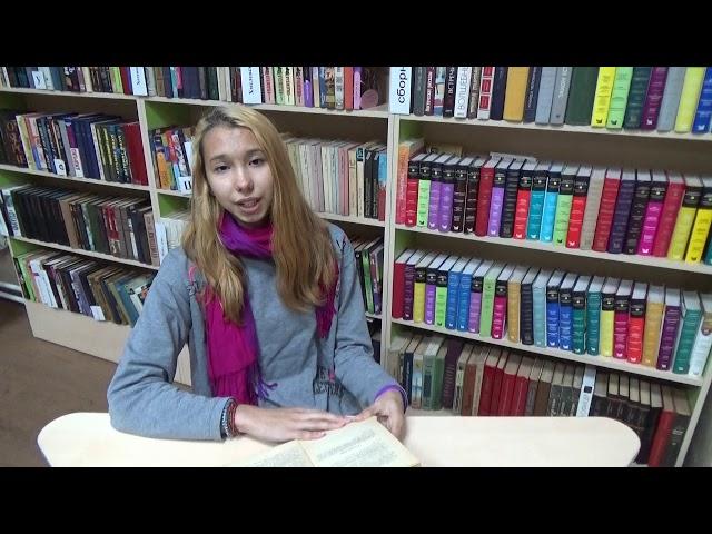 Изображение предпросмотра прочтения – ОльгаЛюбушкина читает произведение «Русский язык» И.С.Тургенева