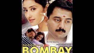 Bombay 1995 (Hindi) in HD
