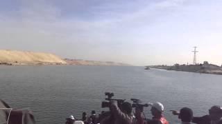 وأنشقت جبال سيناء لتظهر قناة السويس الجديدة