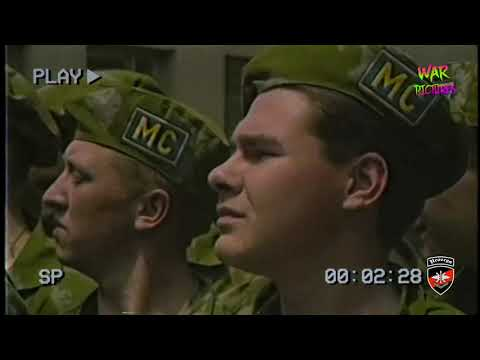 Миротворцы РФ в Абхазии 1994 [Russian Peacekeepers In Abkhazia 1994] (HD)