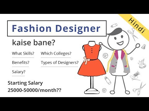 Fashion Designer Kaise Bane Hindi Careers360 Youtube