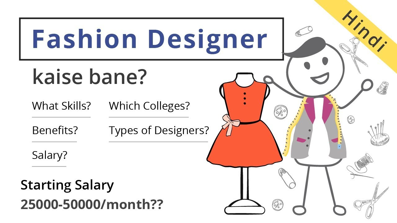 Fashion Designer Kaise Bane Hindi Careers360 Youtube