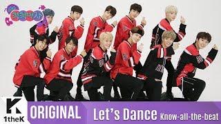 Let's Dance: THE BOYZ _ Giddy Up