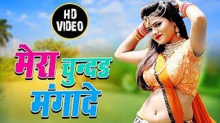 Mera chundar Manga De o Nandi Ke Bira _ Superhit dance song haryanvi 2019
