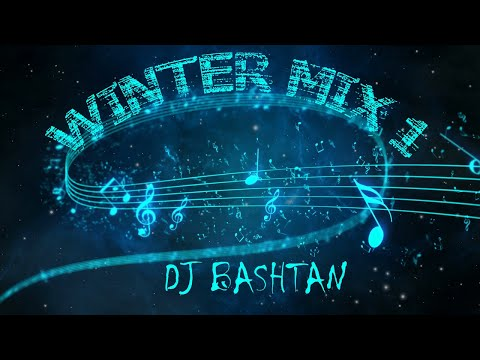 Winter Mix 1 - Blended House Music