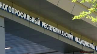 Ливадия. Ялтинская городская больница, территория. МРМЦ. Крым. Yalta City Hospital
