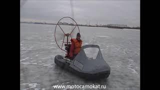 Бюджетный Румпельный Аэродвижитель ''САПСАН-9Б'' для зимней рыбалки 2014 ч2/Airboat for winter fishing
