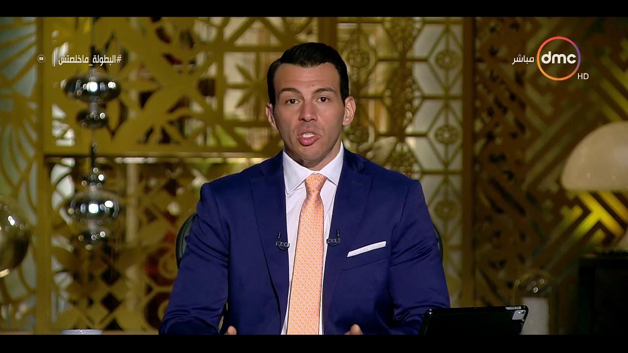dmc:مساء DMC - رامي رضوان يحكي موقف مع اتنين من اصدقائه والفرق بين المصري والاجنبي
