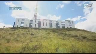 Большие города в Кокшетау