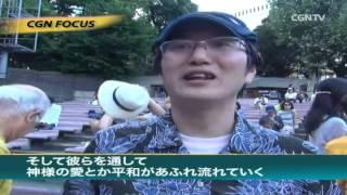 日本CGNTV CGN フォーカス 放送日:2016年8月2日 タイトル:サル...