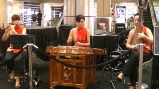 Traditional Chinese Music - CNY Song 拜年 (Bai Nian) by Yue Trio @ Paragon Music En Vogue 16 Feb 16